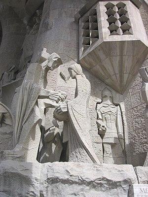 Español: El juicio de Jesús, Fachada de la Pas...