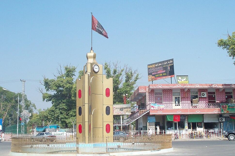 Pashtunistan Square