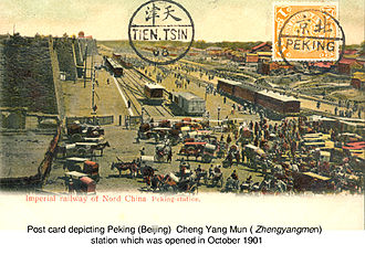 Beijing Legation Quarter - Beijing RR station, 1901. The Tartar Wall is on the left side of the station and the Legation Quarter is on the other side of the Wall.