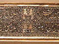 Pen box (Qalamdan) by Shaykh Muhammad (Shaykh Kamal Sabzavar), detail, 1587, Gujarat, India, lacquered teakwood with mother-of-pearl inlay - Freer Gallery of Art - DSC05239.JPG