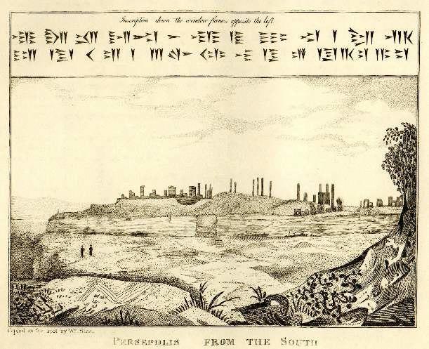 Persepolis by Chardin & al
