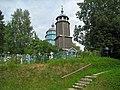 Peski church was built on a hill.jpg