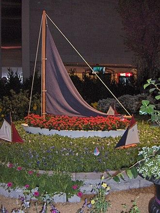 Philadelphia Flower Show - Image: Philadelphia Flower Show 2011 Boat of flowers HPIM4359