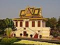 Phnom Penh Hor Samritvimean 06.jpg