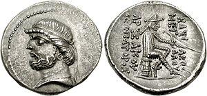 Phraates II - Coin of Phraates II.