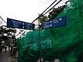 Phuket 2012 (8481641285).jpg