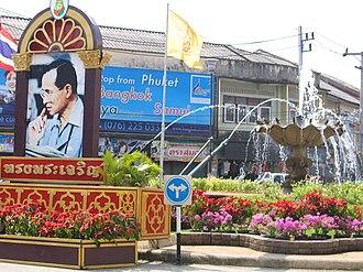 Phuket City - Phuket Square