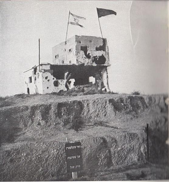 מבנים פגועים בקיבוץ יד מרדכי