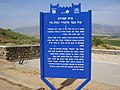 PikiWiki Israel 4974 kfar gliladi cemetery.jpg