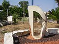 PikiWiki Israel 5127 the harp player in sderot.jpg