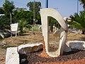PikiWiki Israel 5127 the harp player in sderot.jpg