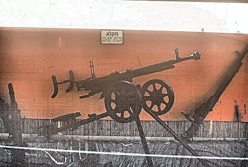 תערוכת נשק סורי בעכו