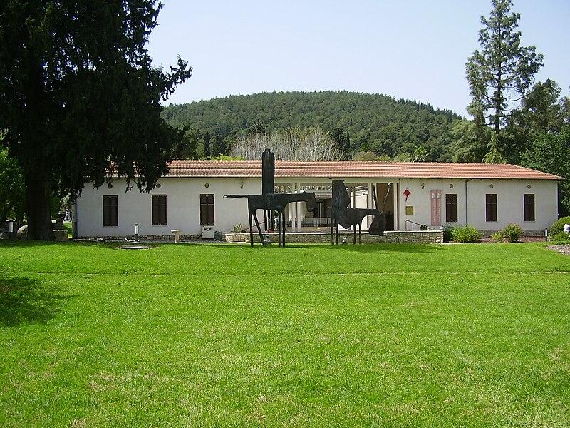 מוזיאון וילפריד ישראל בקיבוץ הזורע