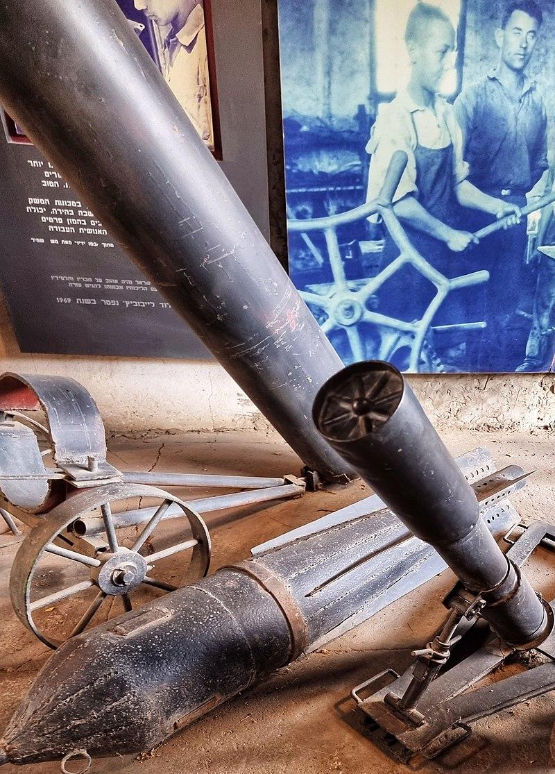מוזיאון המסגריה במקוה ישראל