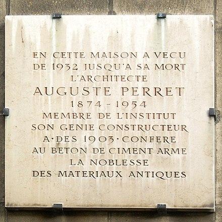 frères Perret - loeuvre complète : les archives dAuguste Perret (1874-1954) et Gustave Perret (1876-1952) architectes-entrepreneurs