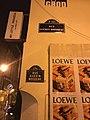 Plaques rue Boisseau Paris 1.jpg