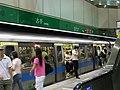 Platform 1, Guting Station 20060625.jpg