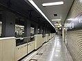 Platform of Muromi Station 7.jpg