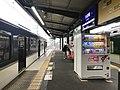 Platform of Tambabashi Station.jpg