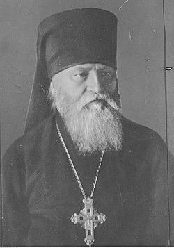 Митрополит Полікарп (Сікорський)