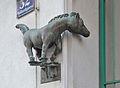 Ponys by Mario Petrucci, Einstein-Hof, Vienna 03.jpg