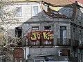 Porto (45911936472).jpg