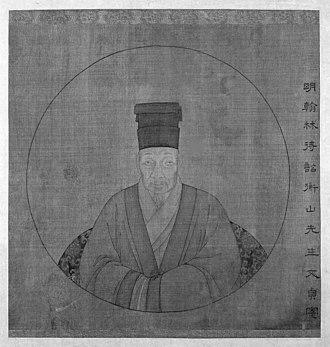 Wen Zhengming - Image: Portrait of Wen Zhengming