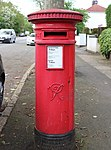 Post box at Oak Vale.jpg