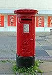 Post box at the Garrick Snug, Birkenhead.jpg