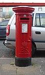 Post box on Upper Warwick Street.jpg