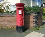 Post box on Woodend Avenue.jpg
