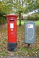 Postbox and Postal Rounds box Orchard Heights - geograph.org.uk - 1569678.jpg