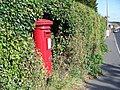 Postbox beside the A30, Wilton - geograph.org.uk - 1551395.jpg