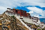 Potala Palace, August 2009.jpg