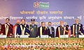 Pranab Mukherjee at the 54th Convocation of Indian Agricultural Research Institute (IARI), in New Delhi. The Union Minister for Agriculture and Farmers Welfare, Shri Radha Mohan Singh, the Secretary (DARE) & DG (ICAR).jpg