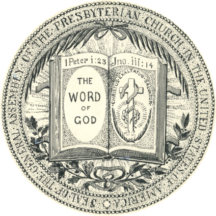 The seal of the Presbyterian Church in the United States of America, an early American Presbyterian church Presbyterian Church in the United States of America no background.png