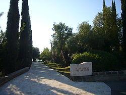 Prima porta wikipedia - Cimitero flaminio prima porta ...