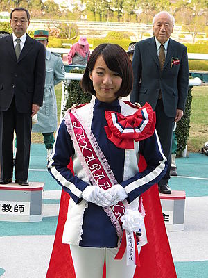 Princess Knight - Sightseeing ambassador at Takarazuka, Hyōgo, wearing a Princess Knight costume, 2012.
