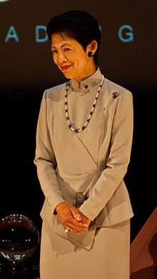 Princess Takamado at TEDxTokyo 2009 opening cropped.jpg