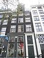 Prins Hendrikkade 144, Amsterdam.jpg