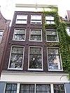 prinsengracht 318 top