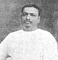 Probhat Kumar Mukhopadhyay.jpg