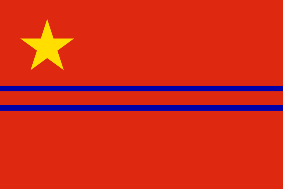 Proposed flag of China (Guo Moruo)