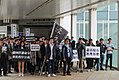 Protest in HKBU 20180126.jpg