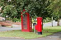 Public telephone and postbox, Willoughby - geograph.org.uk - 1396002.jpg