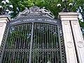 Puerta del Palacio de Buenavista.JPG