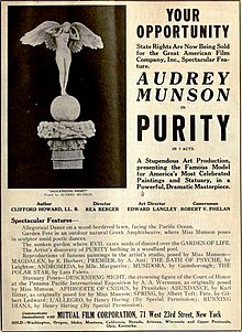 Purity (1916) - Ad Aug 26 1916 MPW.jpg