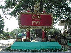 Welcome town sign of Pyay, Myanmar.