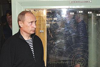 Russian battlecruiser Pyotr Velikiy - Image: Pyotr Velikiy battlecruiser 2