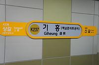 Q16273 Giheung A01.JPG